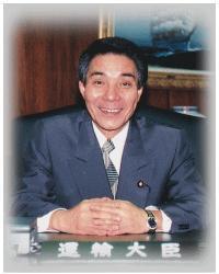 古賀 誠 公式ホームページ